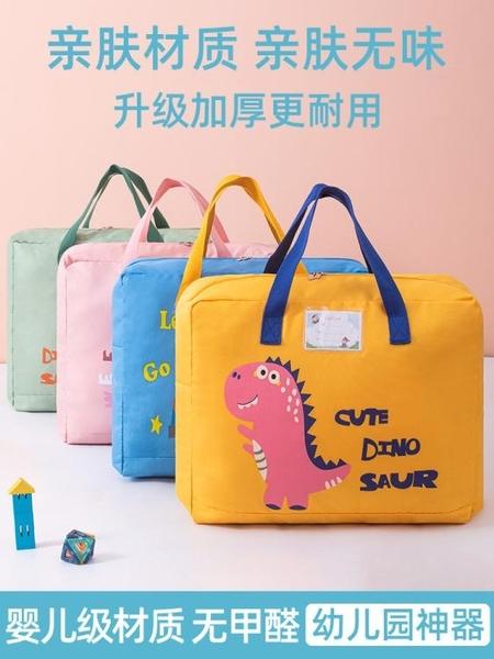 幼兒園被子收納袋子裝被子子棉被收納袋手提衣服行李搬家打包袋XL 童趣屋