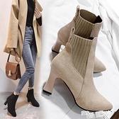 粗跟襪短靴秋冬季裸靴高跟女鞋2021新款百搭網紅瘦瘦靴子秋鞋秋款 夏季新品
