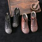 牛皮女鞋 系帶 雕花 復古 真皮女鞋 平底鞋/2色-夢想家-標準碼- 1130