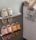 浴室拖鞋架壁掛掛式墻壁廁所