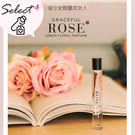 韓國 Apieu 保加利亞玫瑰 香氛滾珠香水瓶10ml  攜帶型滾珠香水 隨身瓶  【SP嚴選家】