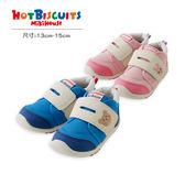 賓斯熊卡比兔精緻刺繡網面學步鞋(第二階段)HOT BISCUITS【MIKIHOUSE】71-9302-260