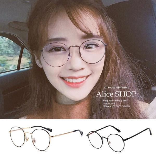 【預購】當你沉睡時裴秀智南洪珠同款 氣質眼鏡 黑框眼鏡 金框眼鏡 復古眼鏡 平光眼鏡【CG5561】