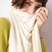 圍巾 秋冬款純色2020披肩圍巾圍脖女式韓版加厚加大 優惠兩天