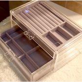 透明飾品首飾盒手錶收納盒耳環耳釘發卡耳夾小飾品桌面口紅收納盒 [完美男神]