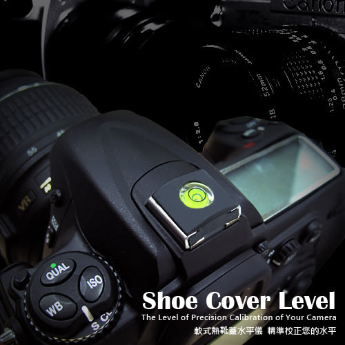 放肆購 Kamera 熱靴蓋水平儀 通用型 熱靴座保護蓋 閃光燈 閃燈 防塵蓋 Canon Nikon Panasonic Olympus Pentax