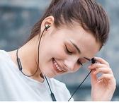I39運動藍牙耳機無線跑步單雙耳入耳頭戴式