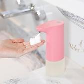 自動給皂機 自動洗手機泡沫智能紅外感應洗手液器兒童家用公共USB充電式給皂 美物 交換禮物