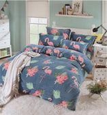 ☆冬天必備☆ 優質100%法蘭絨 【優雅火烈鳥】單人3件式兩用被毯床包組