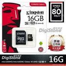 【免運+贈SD收納盒】金士頓 16GB ...