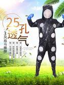 防馬蜂服 2018防蜂服防蜂衣全套加厚透氣專用連體帶風扇馬蜂防護服胡蜂
