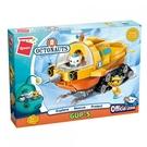 《 QMAN 》海底小縱隊系列積木-鑽頭魚艇 / JOYBUS玩具百貨