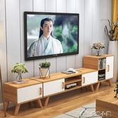 電視櫃茶幾北歐現代簡約客廳組合套裝小戶型臥室電視櫃矮櫃igo「多色小屋」