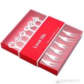 水果叉套裝 創意可愛304不銹鋼水果叉子家用卡通水果插果簽蛋糕叉 酷斯特數位3c