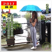 雨傘 三折疊黑膠太陽傘遮陽防曬防寒防紫外線全身雨傘女士個性創意雨衣-快速出貨