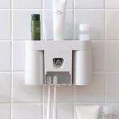 浴室牙刷置物架洗漱套裝 壁掛式衛生間漱口杯牙具架 64003