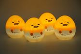 日本ぐでたま懶懶蛋Gudetuma 雞蛋君迷你蛋黃發光小夜燈裝飾擺件【K4002137】【Miss.Sugar】