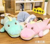 毛絨玩具可愛恐龍公仔大號玩偶布娃娃床上抱著睡覺的抱枕女孩懶人QM『艾麗花園』