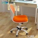 思客電腦椅家用辦公椅學習椅無扶手升降轉椅書桌懶人職員椅子小巧 3CHM