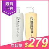 韓國 Esthetic House CP-1保濕蛋白洗髮精/護髮素(500ml) 款式可選【小三美日】$299