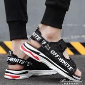 新款涼拖ins超火的涼鞋男韓版潮流個性百搭沙灘潮男拖鞋 黛尼時尚精品