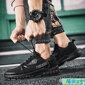 勞保男鞋防水防滑上班廚師廚房專用黑色休閒皮鞋男士春季運動潮鞋