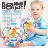 嬰兒玩具搖鈴0-1歲半4手抓握訓練5小女孩8益智3-6-12個月7男寶寶YYJ 快速出貨