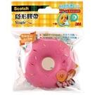 【奇奇文具】3M 810-DD  隱形膠帶+雙色甜甜圈膠台 (4色)