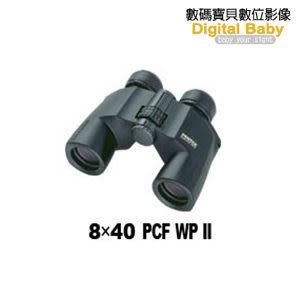 PENTAX 8x40 PCF WP II 鋁鑄模機體 充氮防水 雙筒望遠鏡(富堃公司貨)