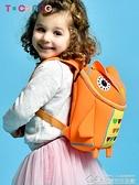 現貨 兒童包包男生女孩雙肩背包1-3歲年級寶寶貓頭鷹小書包 【全館免運】