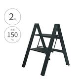【二階 輕量鋁製家用踏板梯】2階梯 摺疊梯 人字梯 梯子 家用梯 A字梯 鋁製梯