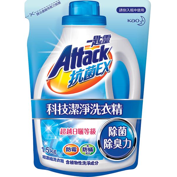 花王【一匙靈】Attack抗菌EX科技潔淨超濃縮洗衣精補充包 1.5kg