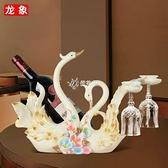 快速出貨歐式創意紅酒架擺件現代簡約家居客廳酒柜天鵝擺件裝飾品結婚 YYS