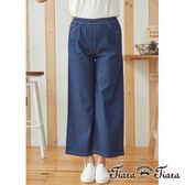 【Tiara Tiara】百貨同步 簡約風雙口袋縮腰寬版牛仔褲(藍/淺藍)