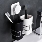 牙刷架 凱霸牙刷置物架抖音刷牙杯套裝衛生間壁掛情侶洗漱口杯牙具掛墻式 布衣潮人布衣潮人