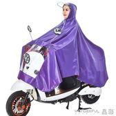 雨衣 雙清雨衣電動車單人摩托車男女士加大加厚雨衣透明大帽檐時尚雨披  晶彩生活