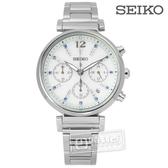SEIKO 精工 / V175-0DY0S.SSC847J1 / LUKIA 璀璨晶鑽太陽能日期不鏽鋼手錶 銀色 36mm
