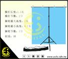 ES數位 T型 背景架 150x200 cm 拍照背景架 PVC 背景板 攝影 專用 背景支架 背景布 投影布幕 背景架