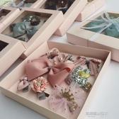 韓國發飾禮盒生日禮物手工兒童頭飾品女寶寶發夾女童頭箍套裝 凱斯盾
