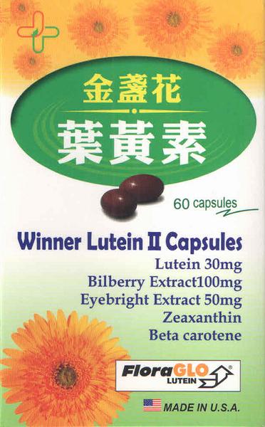 【正和】專利型FloraGLO金盞花葉黃素膠囊 60粒/盒