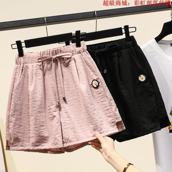 新款大碼闊腿休閑短褲女胖mm200斤高腰薄款松緊腰系帶休閑闊腿褲 中大碼女裝 大尺碼女裝
