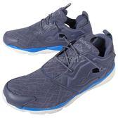 【六折特賣】Reebok 休閒慢跑鞋 Furylite TM 灰 藍 運動 男鞋 【PUMP306】 V67731