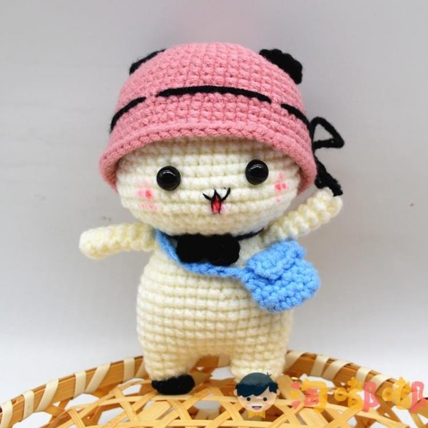 手工diy玩偶材料包毛線娃娃鉤針編織卡通玩具男女友【淘嘟嘟】