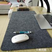 定制超大號加厚鼠標墊可愛女生電腦鍵盤墊家用辦公桌墊遊戲護腕小 『艾麗花園』
