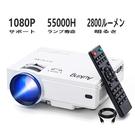 AuKing 【日本代購】 迷你投影機2400 流明 1080P HDMI數據線