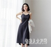 夏季時尚V領內搭絲綢緞面吊帶洋裝女中長款打底連身裙性感睡裙長裙 yu12439『俏美人大尺碼』