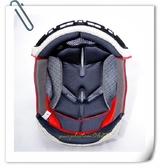 M2R安全帽,FR1專用頂襯