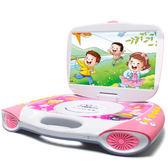 兒童移動DVD播放機多功能一體小型學習便攜式EVD影碟   傑克型男馆