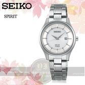 SEIKO日本精工SPIRIT簡約時尚太陽能鈦金屬腕錶V137-0CS0S/STPX041J公司貨