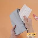 口罩收納盒 BOTTA DESIGN便攜防水口罩收納袋學生隨身健康包化妝袋簡約分隔袋 韓菲兒